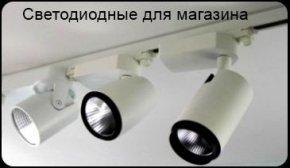 КАТАЛОГ ламп, светильников и
