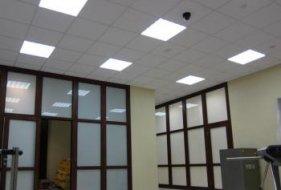 Офисные светодиодные